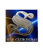 Silk Club
